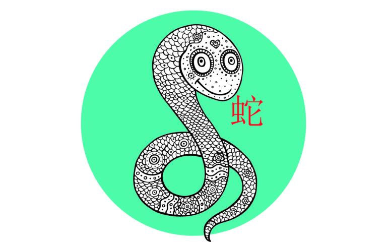 Kiinalainen horoskooppi, käärme