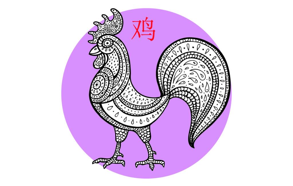 Kiinalainen horoskooppi, kukko