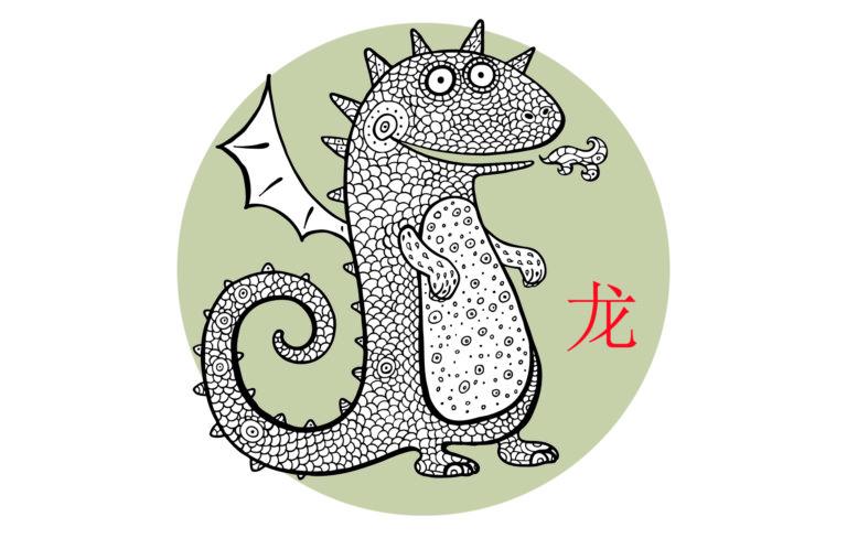 Kiinalainen horoskooppi, lohikäärme