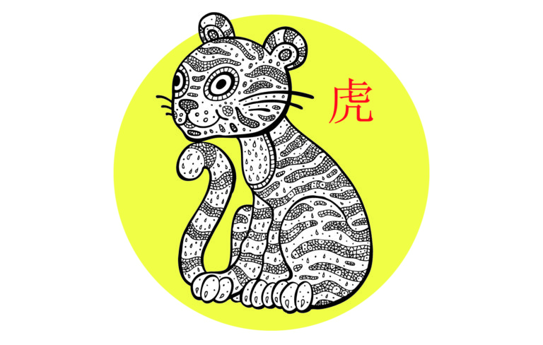 Kiinalainen horoskooppi, tiikeri