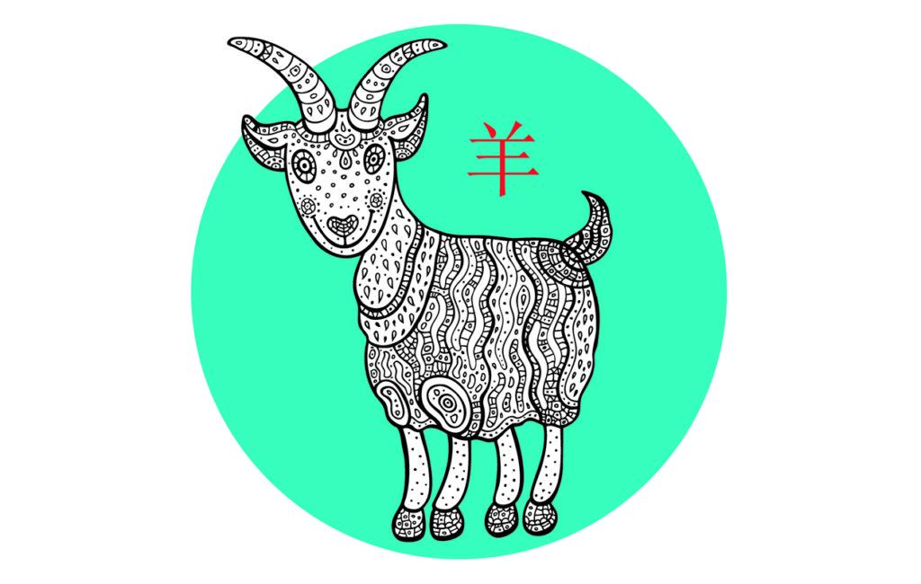Kiinalainen horoskooppi, vuohi